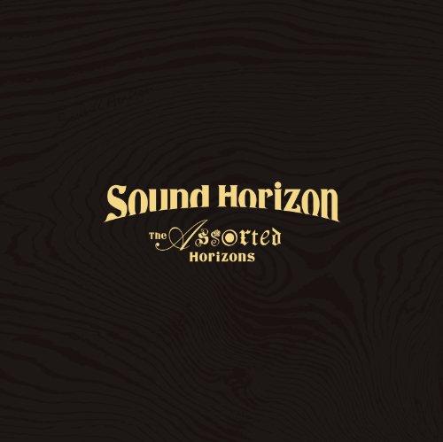The Assorted Horizons (初回限定デラックス盤) [Blu-ray]
