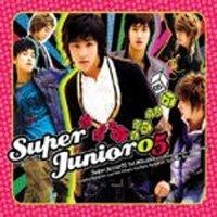 Super Junior 1集 - Super Junior 05(韓国盤)