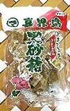 喜界島黒砂糖 310g