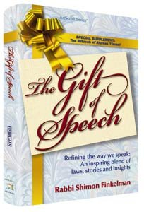 Gift of Speech