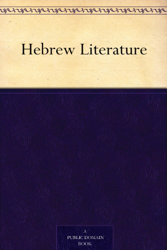 an analysis of gods relationship with man in hebrew literature By reading the bible with literary lenses, you can begin to explore the way biblical texts create sensations, give us new ways to see common things, and offer meaning to our world.