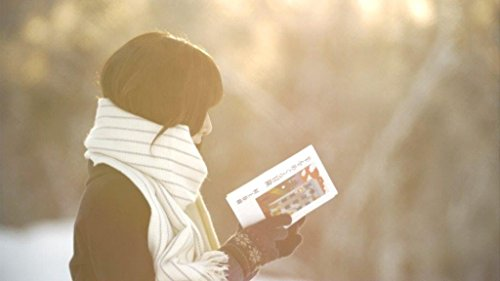 【Amazon.co.jp限定】乃木坂46 橋本奈々未の恋する文学 - 冬の旅 - (初回限定版) (橋本奈々未オリジナルブロマイド1枚付) [Blu-ray]