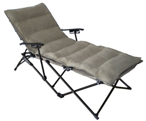 Awardpedia Indoor Outdoor Folding Chaise Lounge Chair with Microsuede Seat