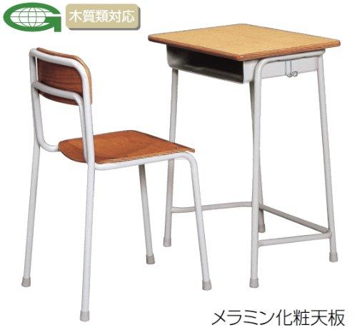 学校机+イスセット(旧JIS規格)SA型(SA-1号(166〜179cm)01)
