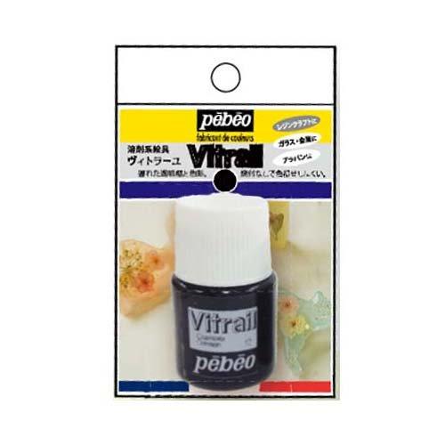 レジンクラフト ペベオ・ヴィトラーユ絵具 ホワイト 20ml RPV-17