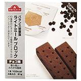 TOPVALU バランス栄養食 ライトミールブロック チョコ味