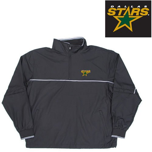 "Buy Dallas Stars NHL ""Omni"" Pullover Windshirt (Black)"