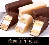 銀座千疋屋 銀座ミルフィーユA(6個入)