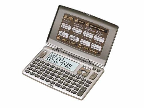 Casio EX-word Electronic Dictionary XD-90 (Japan