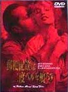 ... , ボブ・ラフェルソン: DVD
