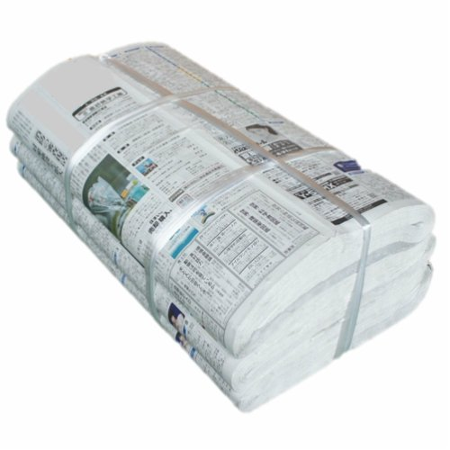 新聞紙 1束(15kg) 【引越・荷造の包装材・緩衝材として】