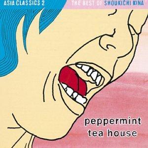 Asia Classics 2: Peppermint Tea House- The Best Of Shoukichi Kina