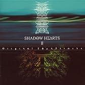 SHADOW HEARTS II Original Soundtracks