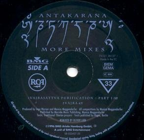 Antakarana - The Mixes