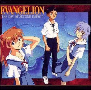 EVANGELION THE DAY OF SECOND IMPACT