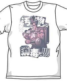 北斗の拳 汚物は消毒Tシャツ ホワイト サイズ:L