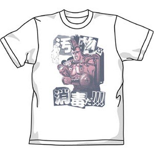 北斗の拳 汚物は消毒Tシャツ ホワイト サイズ:XL
