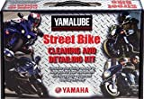 Yamalube Street Bike Detailing Kit 2Ct