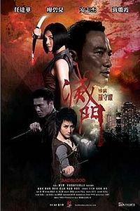 Bad Blood (2010) Mit Moon