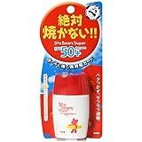 メンターム サンベアーズスーパーS SPF50+ 30ml [UV-care]