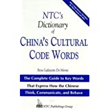 Ntc's Dictionary of China's Cultural Code Words (National Textbook Language Dictionaries,)