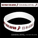 レディーガガ 公式チャリティ・リストバンド 【オフィシャルグッズ】