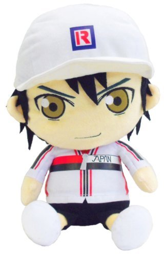 New Prince of Tennis Ryoma Echizen Reversible cushion Plush Toy by Bandai günstig bestellen
