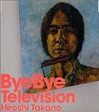 Bye Bye Television/偽りの中で
