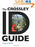 The Crossley ID Guide (The Crossley ID Guides)