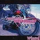 resistance/baby dragstar(Btype)(DVD��)(�̾�1~2�Ķ�������ȯ��)