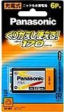 Panasonic ニッケル水素電池6p形 1本入り [HHR-9NPS/1B]