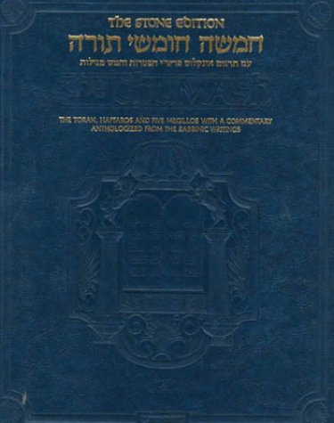 The Chumash: The Stone Edition, Full Size (ArtScroll)   (English and Hebrew Edition) The Torah: Haftaros and Five Megill