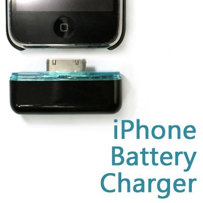 GMYLE (TM) 1000mAh Mini External Backup Battery Charger Pack for iPhone 4 4S/iPod Touch/iPod