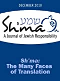 img - for Sh'ma: The Many Faces of Translation (Sh'ma Journal: Independent Thinking on Contemporary Judaism) book / textbook / text book