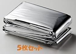 KAKURI サバイバルシート(防寒・保温シート)5枚パック