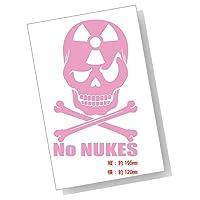 ノーブランド品 脱原発(原発反対・核廃棄) No NUKES!! ステッカー 約120mm×約195mm ピンク