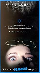 The Blair Princess Project [VHS]