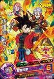 ドラゴンボールヒーローズ/GDPJ-30 孫悟空:ゼノ
