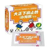 【第2類医薬品】大正下痢止め〈小児用〉 6包