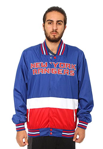 New York Rangers Lightweight Ripstop Nylon Jacket (XXX-Large) (Kids New York Rangers Sweatshirts compare prices)