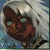 ∀ガンダム ― オリジナル・サウンドトラック 1