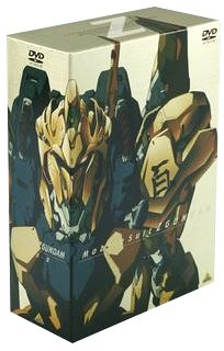 機動戦士Zガンダム Part II ― メモリアルボックス版