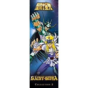 Saint Seiya - Power of the Cosmos Lies (Vol.1) - With Series Box movie