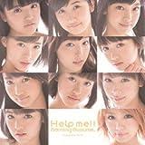 Help me!!(初回生産限定盤B)(DVD付)
