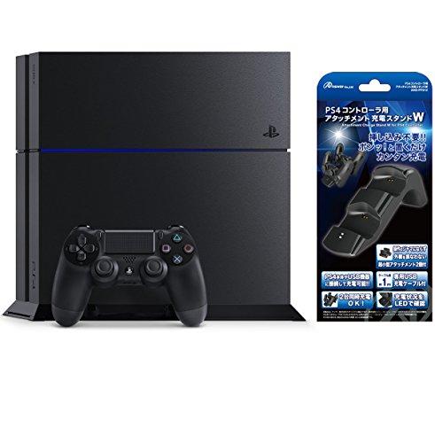 PlayStation 4 ジェット・ブラック (CUH-1200AB01) 【Amazon.co.jp限定特典】アンサーPS4コントローラ用 アタッチメント充電スタンドW