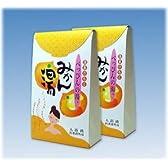 温泉入浴剤【べっぴんの湯】80g3袋入り みかん湯 ギフト箱2個セット(医薬部外品)