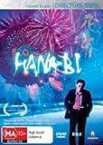 Fireworks (1997) ( Hana-bi ) ( Havai Fisekler (Fire works) ) [ NON-USA FORMAT, PAL, Reg.0 Import - Australia ]
