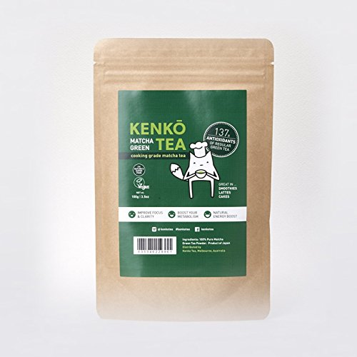 Matcha Green Tea Powder - Premium Culinary Grade Matcha Powder for Lattes, Smoothies and Baking - 100g (3.5oz) Bag = 50 Servings (Royal Mills Iced Coffee compare prices)
