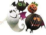 FutureEyesハロウィン飾りパーティーデコレーションかぼちゃお化け幽霊コウモリ紙製吊り下げ飾り付け(4点セットコウモリ大・小 かぼちゃお化け)