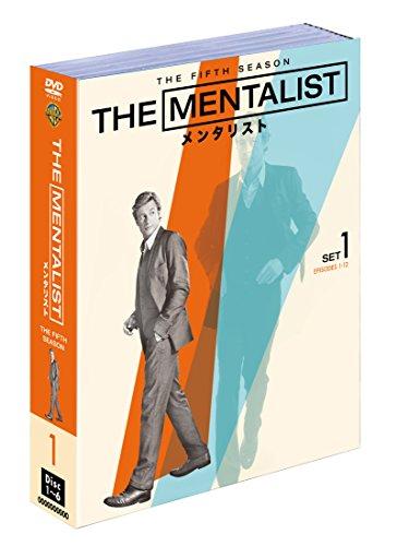 【DVD 買取】THE MENTALIST/メンタリスト <フィフス> セット1(6枚組)